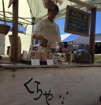 KOGUMA3.jpg